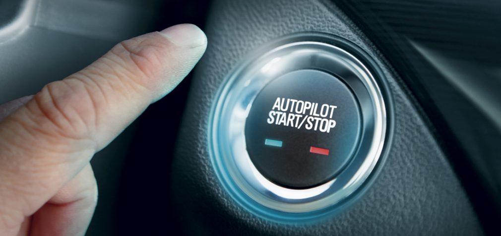 CHALLENGES OF INSURING AUTONOMOUS VEHICLES